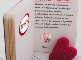 Brovki_2